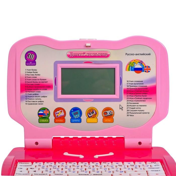 компьютер детский обучающий с микрофоном русско английский