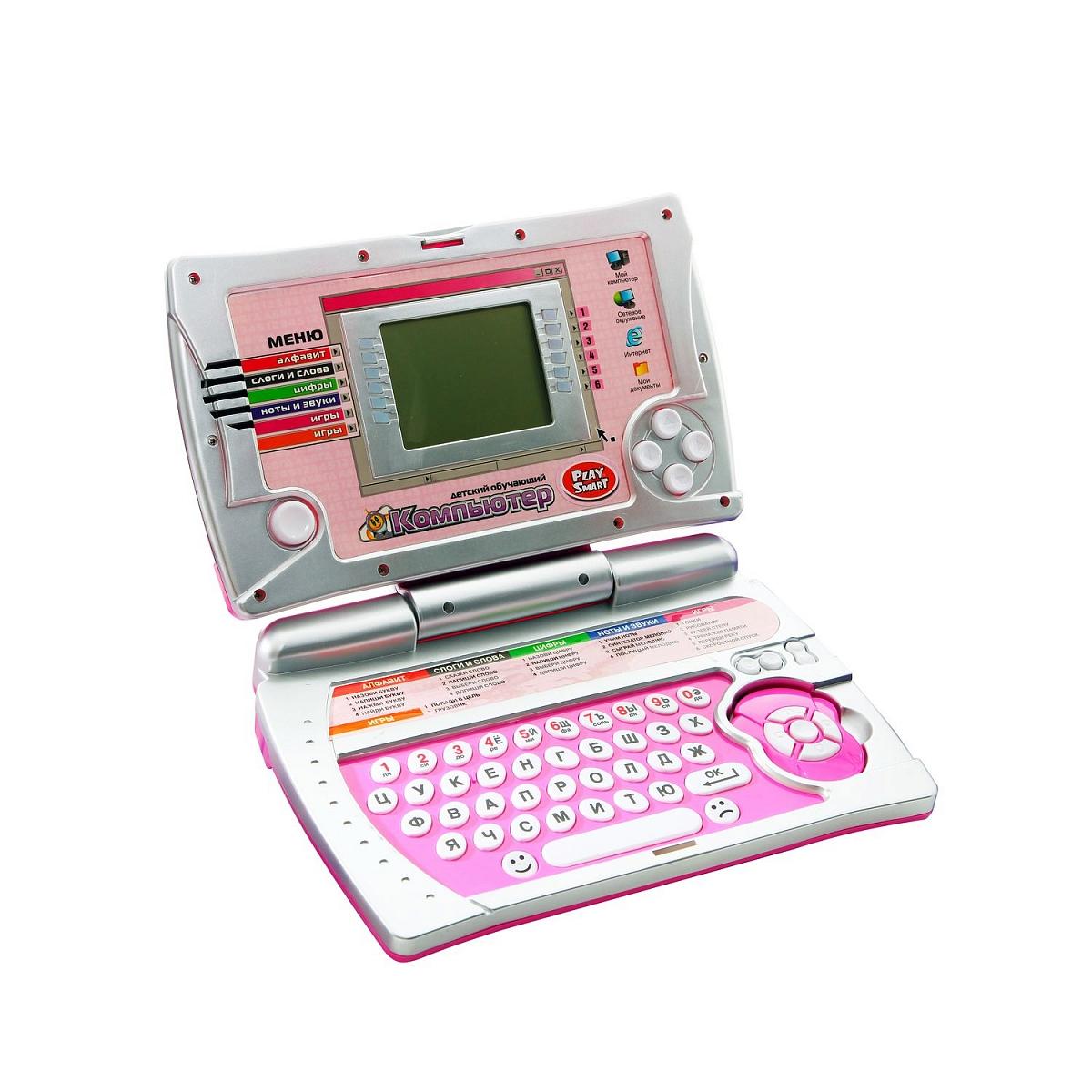 картинка игрушечного компьютера искать