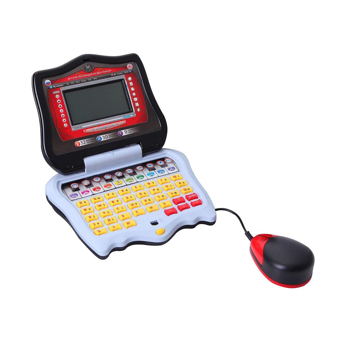 разве картинка игрушечного компьютера был своеобразный