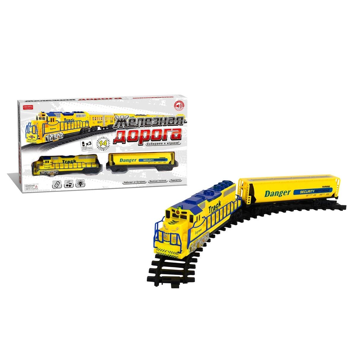 Железная дорога Express (звук, свет)