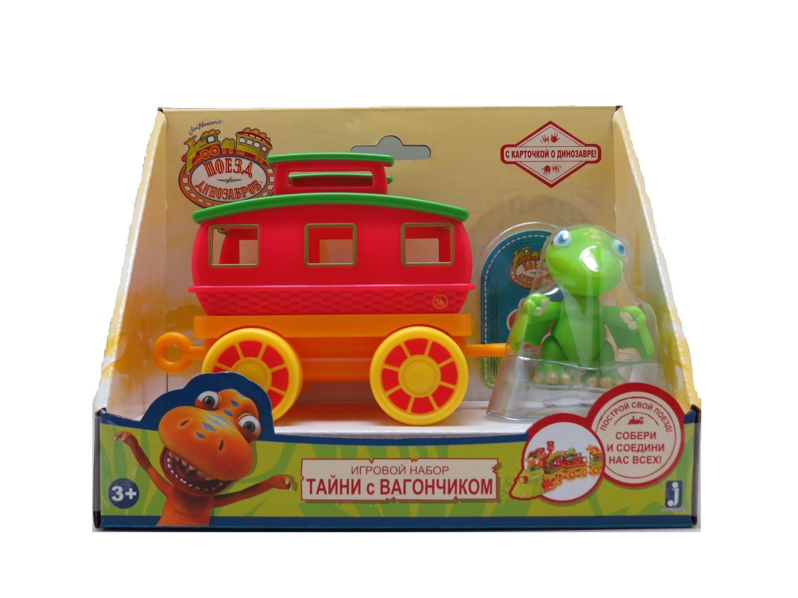"""Игровой набор """"Поезд динозавров"""" - Тайни с вагончиком"""