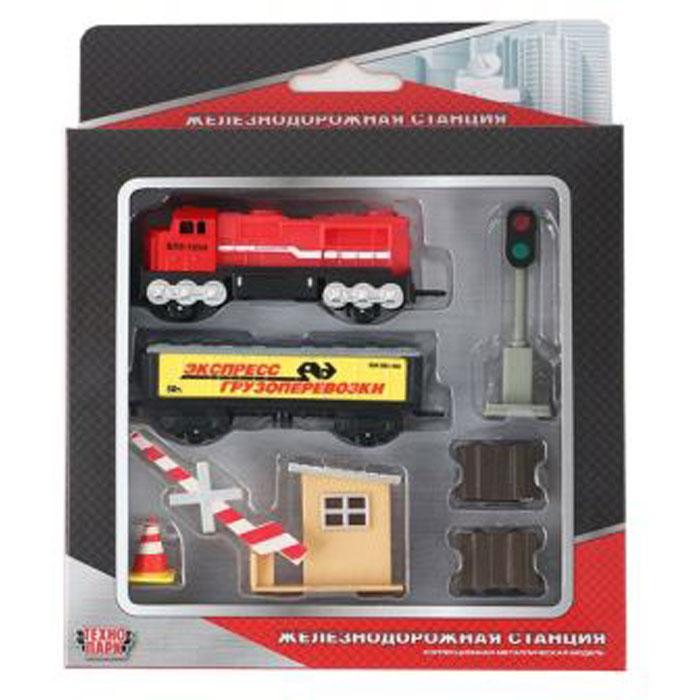 """Игровой набор """"Железнодорожная станция"""" с красным локомотивом"""