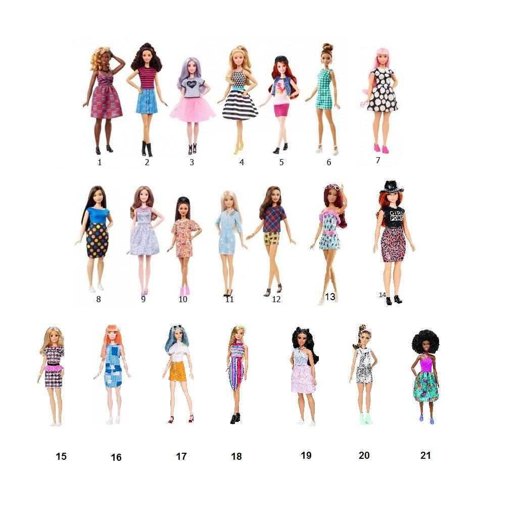 "Кукла Барби ""Игра с модой"""