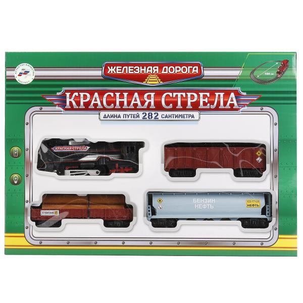 """Железная дорога """"Красная стрела"""", 282 см"""