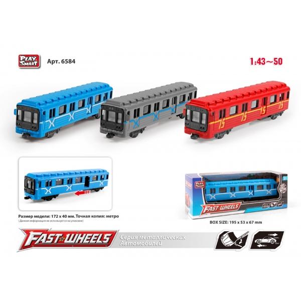 Металлический вагон метро Fast Wheels, 1:43-50