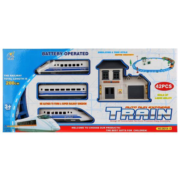 Железная дорога Train