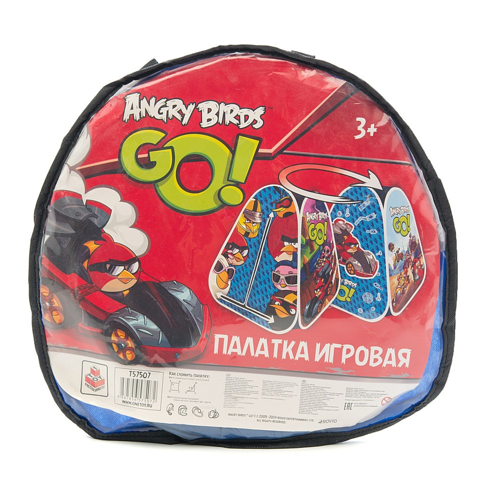 Игровая палатка в сумке Angry Birds Go