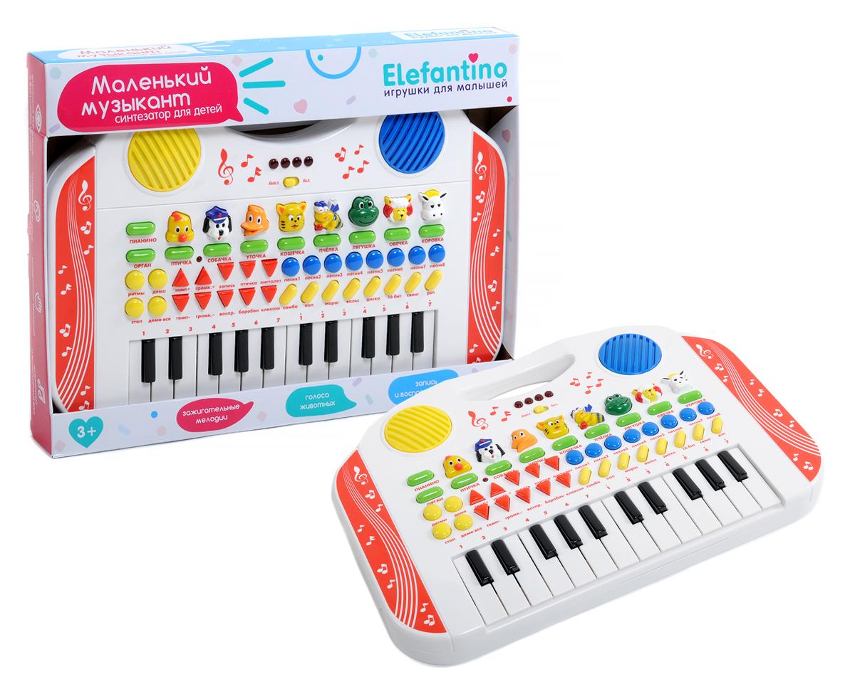 Развивающий синтезатор