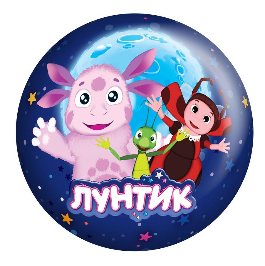Лунтик и его друзья картинка круглая
