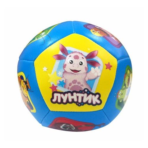 """Мягкий мяч """"Лунтик"""", 10 см"""