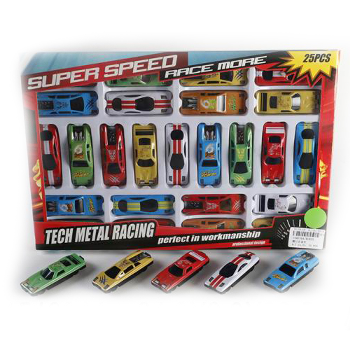Набор из 25 инерционных машин Super Speed