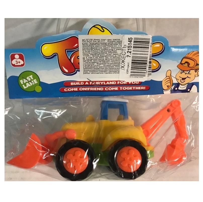 """Инерционная машина """"Трактор"""", желто-оранжевый"""