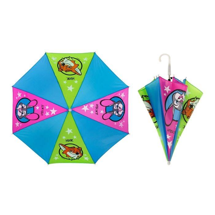 """Детский зонтик """"Зверополис"""" - Джуди и Ник"""