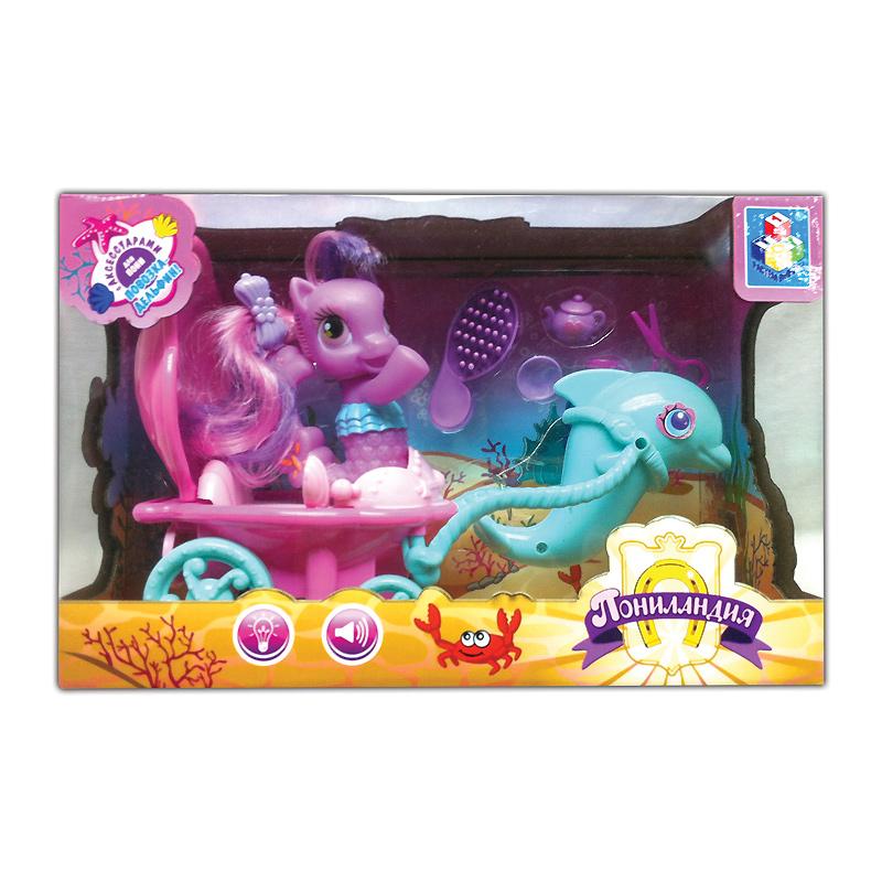 """Игровой набор """"Пониландия"""" - Пони с морской повозкой и дельфином (свет, звук)"""