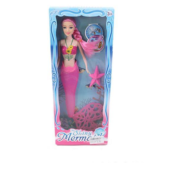 "Кукла ""Русалка"" (свет), розовая, 29 см"
