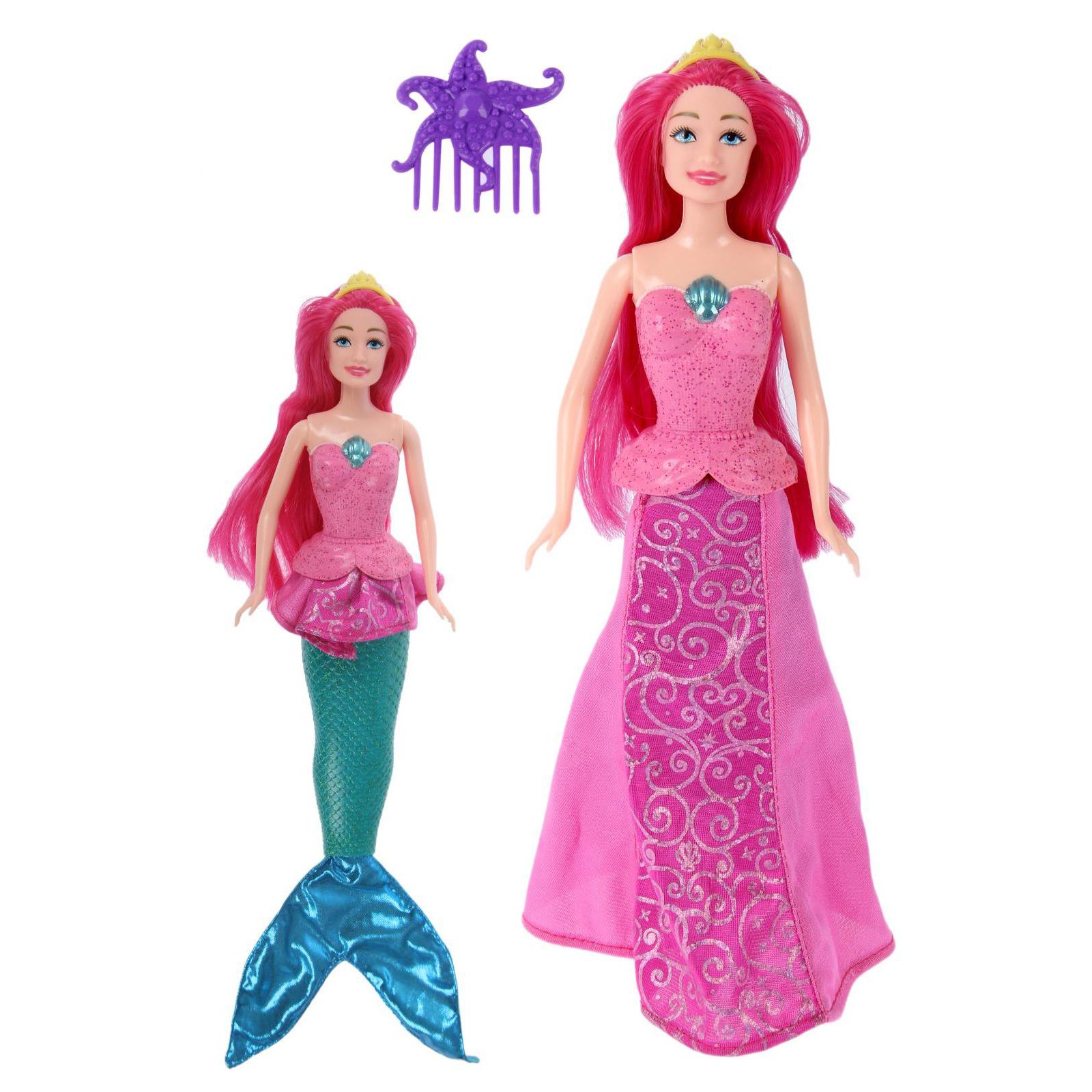 "Кукла ""Русалочка"" в платье-трансформере, 30 см"