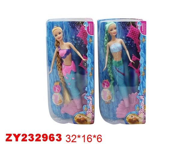 """Кукла """"Русалка"""", 29 см"""