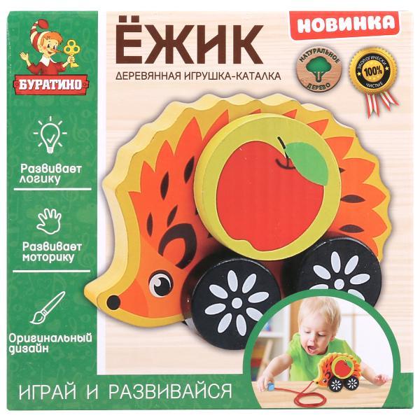 """Деревянная Игрушка """"Каталка"""" - Ежик"""