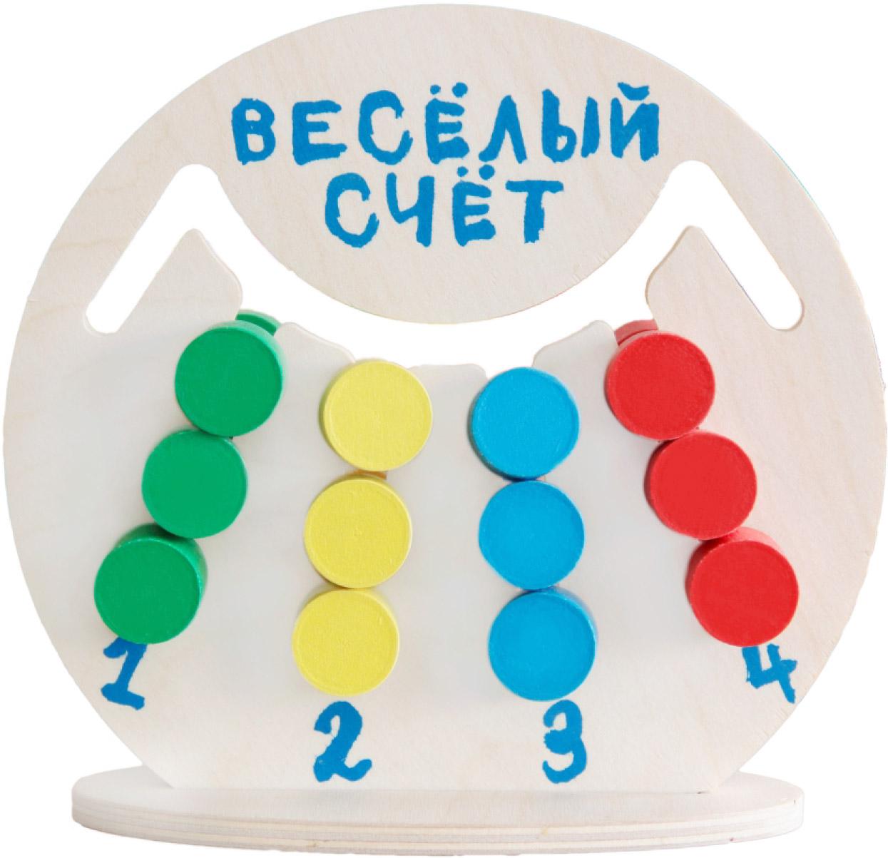 """Логическая игра """"Весёлый счёт"""""""