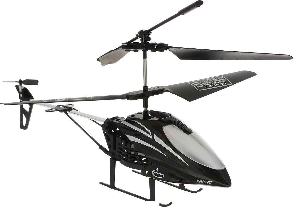 хранилище картинки с вертолетами на пульте управления них нужно