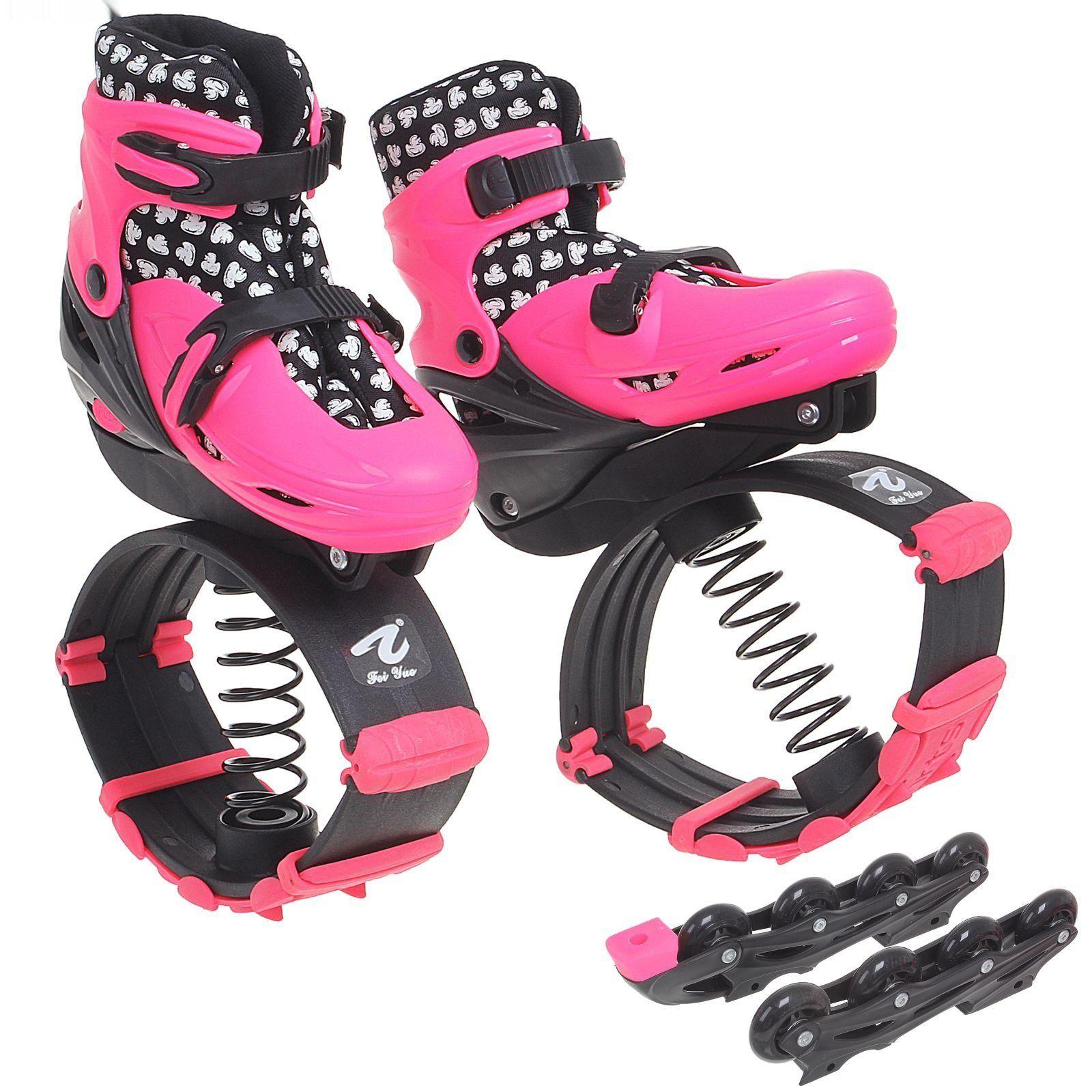Ботинки для фитнеса с роликовой платформой, розовые, р. 30-34, в пакете