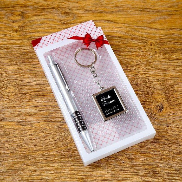 Набор подарочный 2в1 (ручка, брелок-фоторамка)