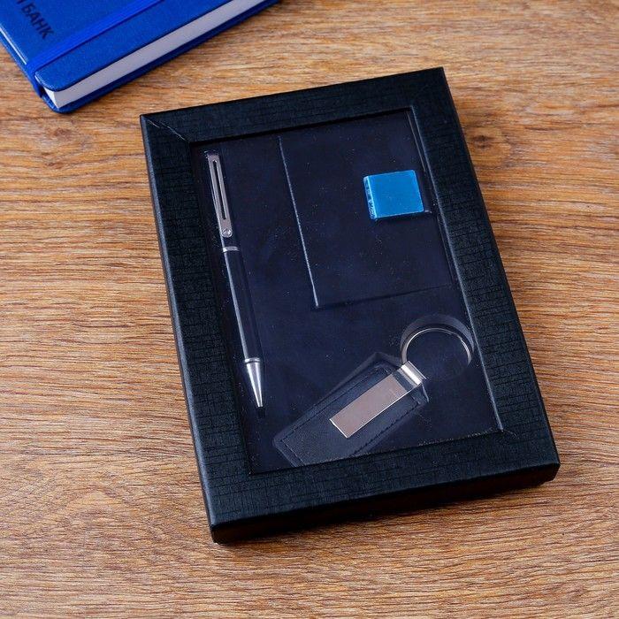 Набор подарочный 3в1 (ручка, визитница, брелок)