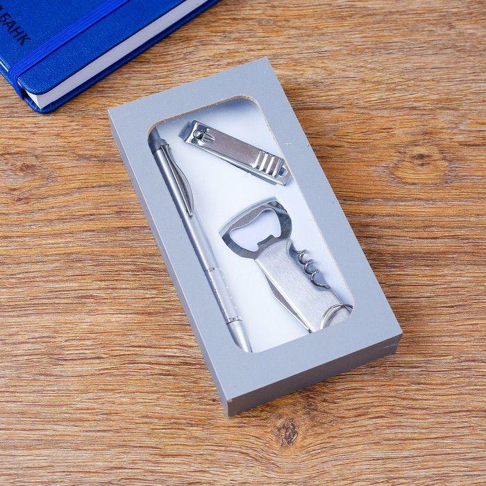 Набор подарочный 3в1 (ручка, кусачки, нож 3в1)