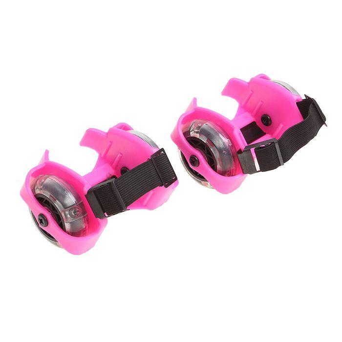 Ролики для обуви раздвижные мини, колеса световые РVC d=70 мм, ширина 6-10 см, до 70 кг, цвет розовый