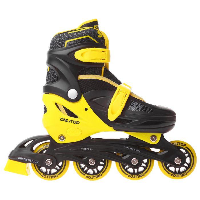 Роликовые коньки раздвижные, колеса PVC 64 мм, пластиковая рама, black/yellow р.30-33