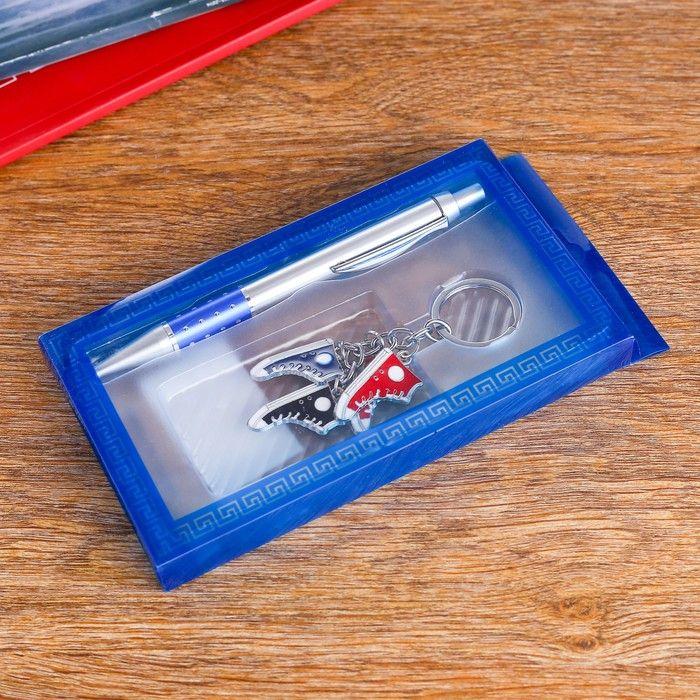 Набор подарочный 2в1: ручка, брелок-кеды цветные
