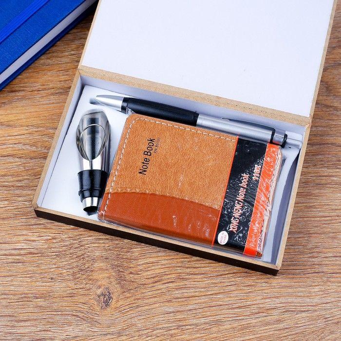Набор подарочный 3в1 (ручка, визитница, пробка для бутылки)