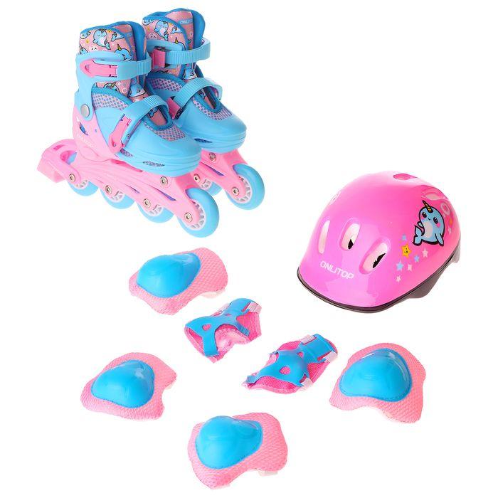 Набор Ролики раздвижные + Защита, колеса PVC 64 мм, пластиковая рама, blue/pink р.30-33