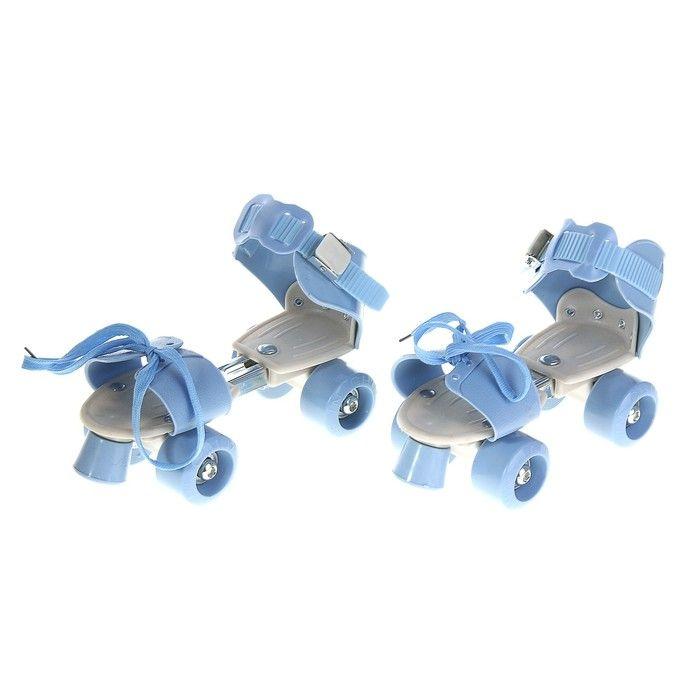 Ролики для обуви раздвижные, размер 16-21 см, колеса РVC d = 45 мм, цвет голубой