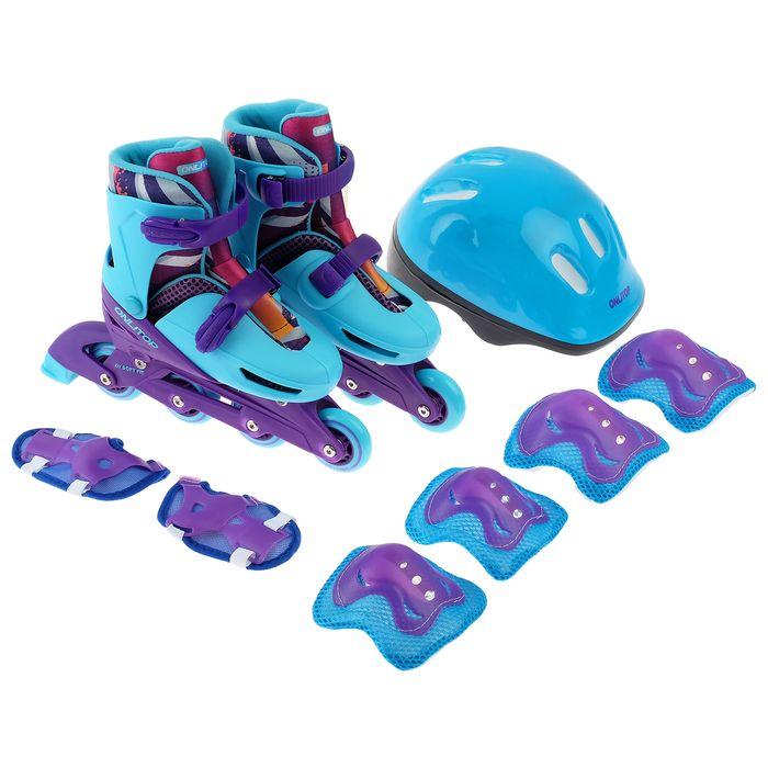 Набор Ролики раздвижные+защита голубой и фиолетовый, размер 34-37, колеса PVC 64 мм.