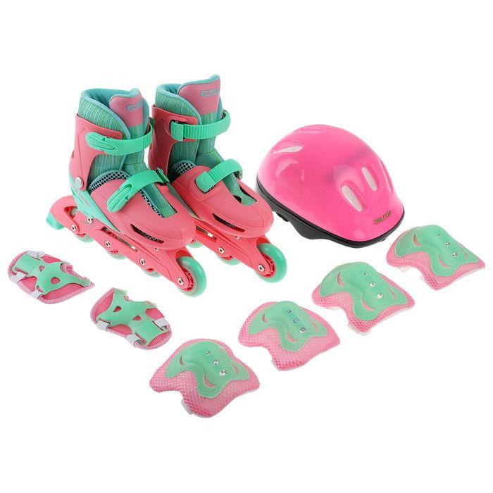Набор Ролики раздвижные+защита розово-зеленые, размер 30-33, колеса PVC 64 мм.