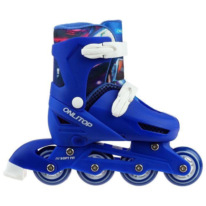 Роликовые коньки раздвижные, размер 30-33, колеса PVC 64 мм, пластиковая рама