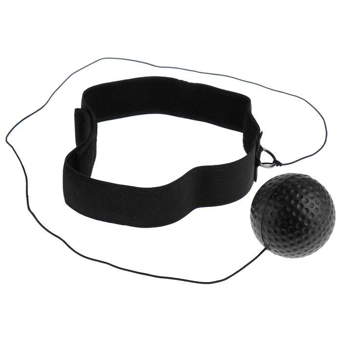 Эспандер тренировочный для боксера, теннисиста (в наборе 3 мяча)