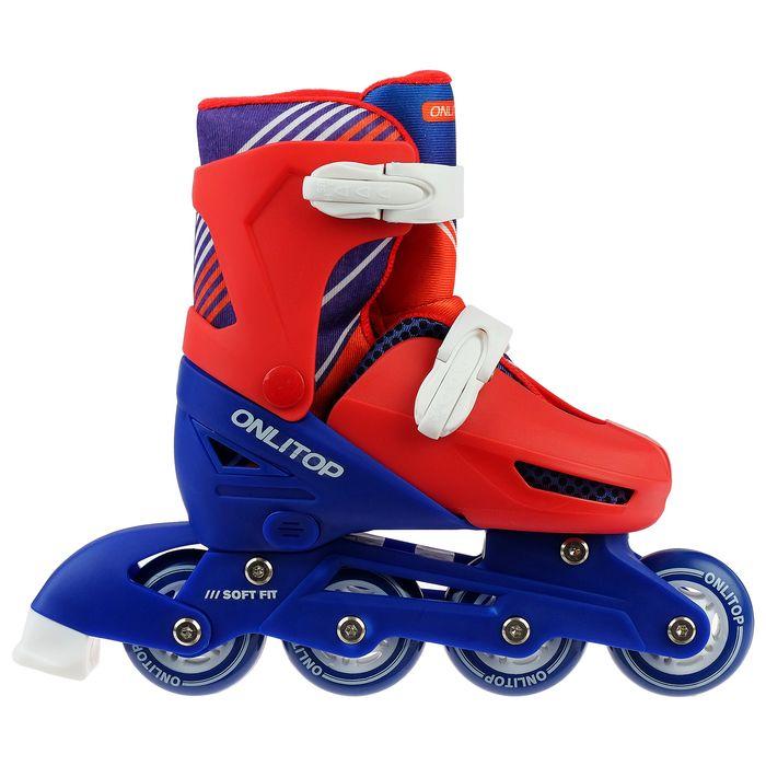 Роликовые коньки раздвижные, размер 34-37, колёса PVC 64 мм, пластиковая рама