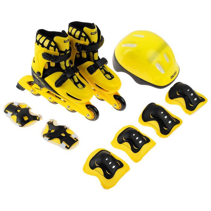 Набор Ролики раздвижные+защита черный и желтый, размер 34-37, колеса PVC 64 мм.