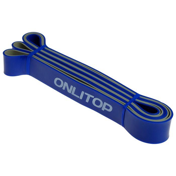 Эспандер многофункц, ленточный 15-40 кг, 208х3,2х0,45 см, цвет сине-серый