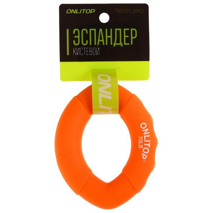 Эспандер кистевой 10х7 см, нагрузка 35 кг, цвет оранжевый