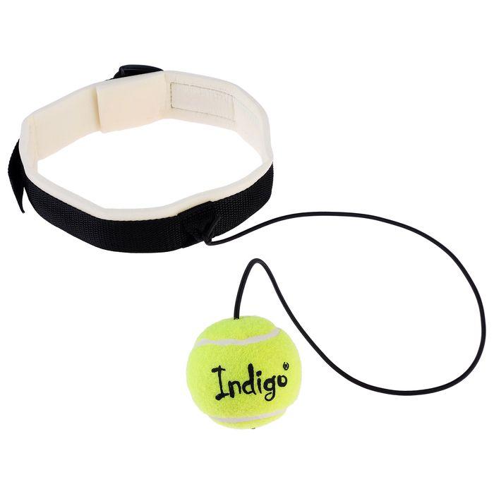 Эспандер «Боевой мяч», Fight Ball, 55см, INDIGO