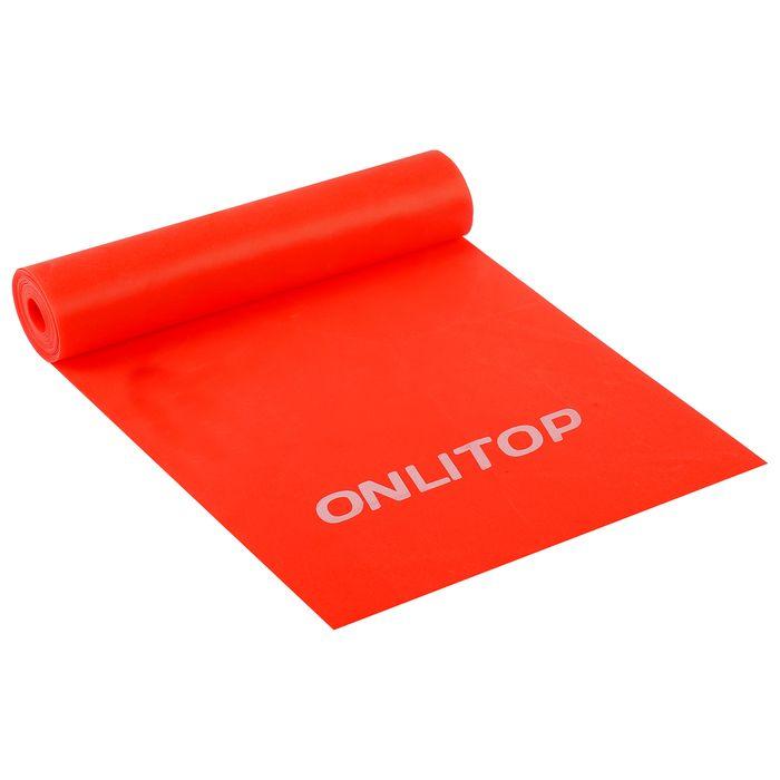 Эспандер ленточный для фитнеса, 150 × 15 × 0,04 см, цвета