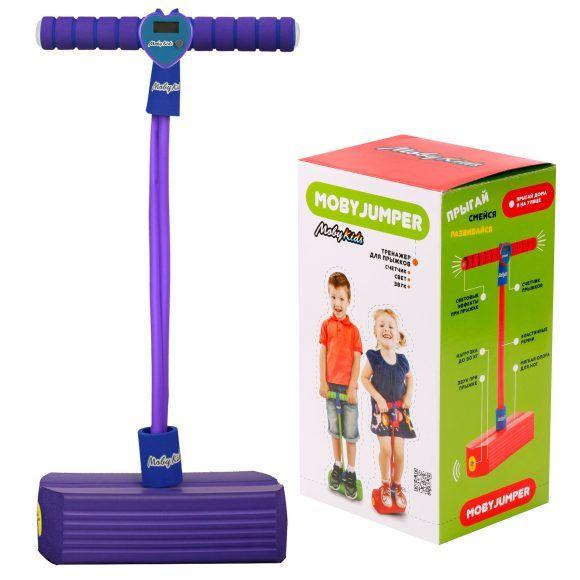 Детский тренажер для прыжков Моби Джампер (свет, звук), фиолетовый