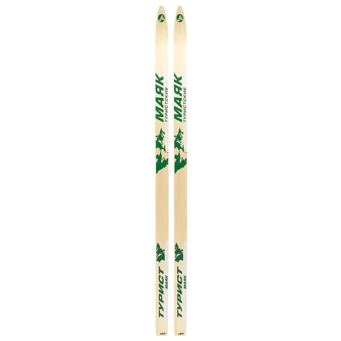 Лыжи «Турист» деревянные 180 см