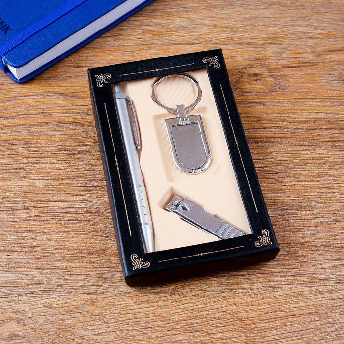Подарочный набор, 3 предмета в коробке: ручка, брелок, кусачки