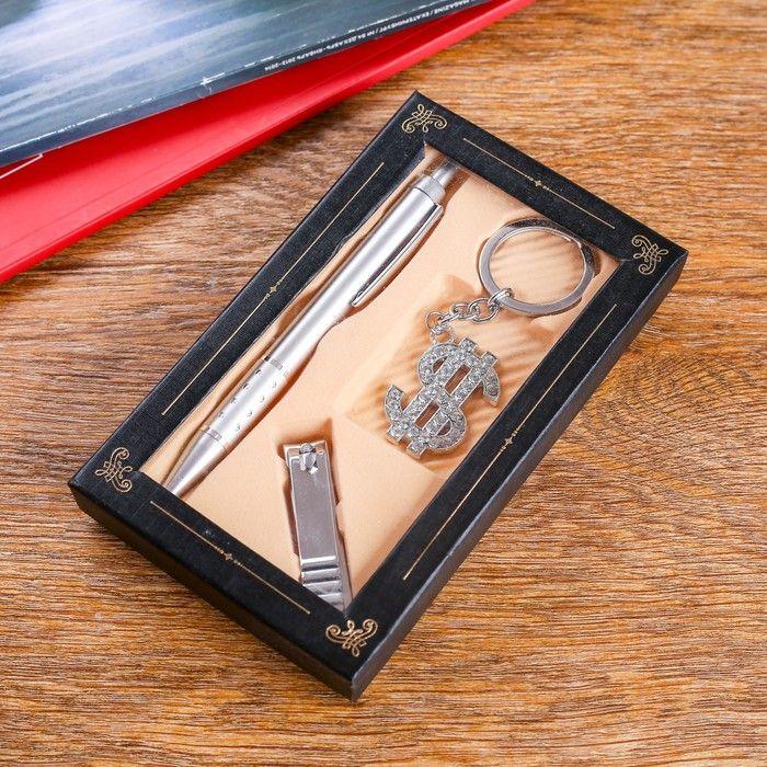 Подарочный набор 3в1: ручка, брелок, кусачки