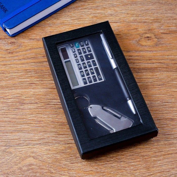 Набор подарочный 3в1 (ручка, калькулятор, брелок)