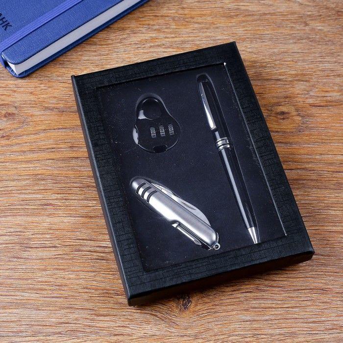 Набор подарочный 3в1 (ручка, кодовый замок, нож 5в1)